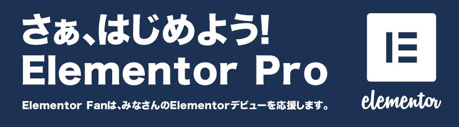 banner_ep