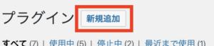 screenshot_newplugin