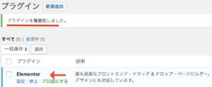 screenshot_plugincomplete