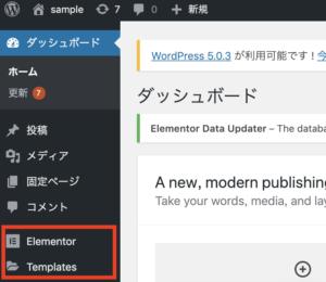 screenshot_wpelementor