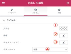 screenshot_style