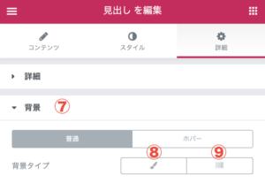 screenshot_background