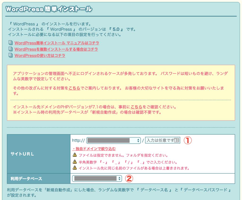 serversetting1
