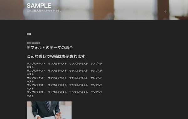 post_default_sample