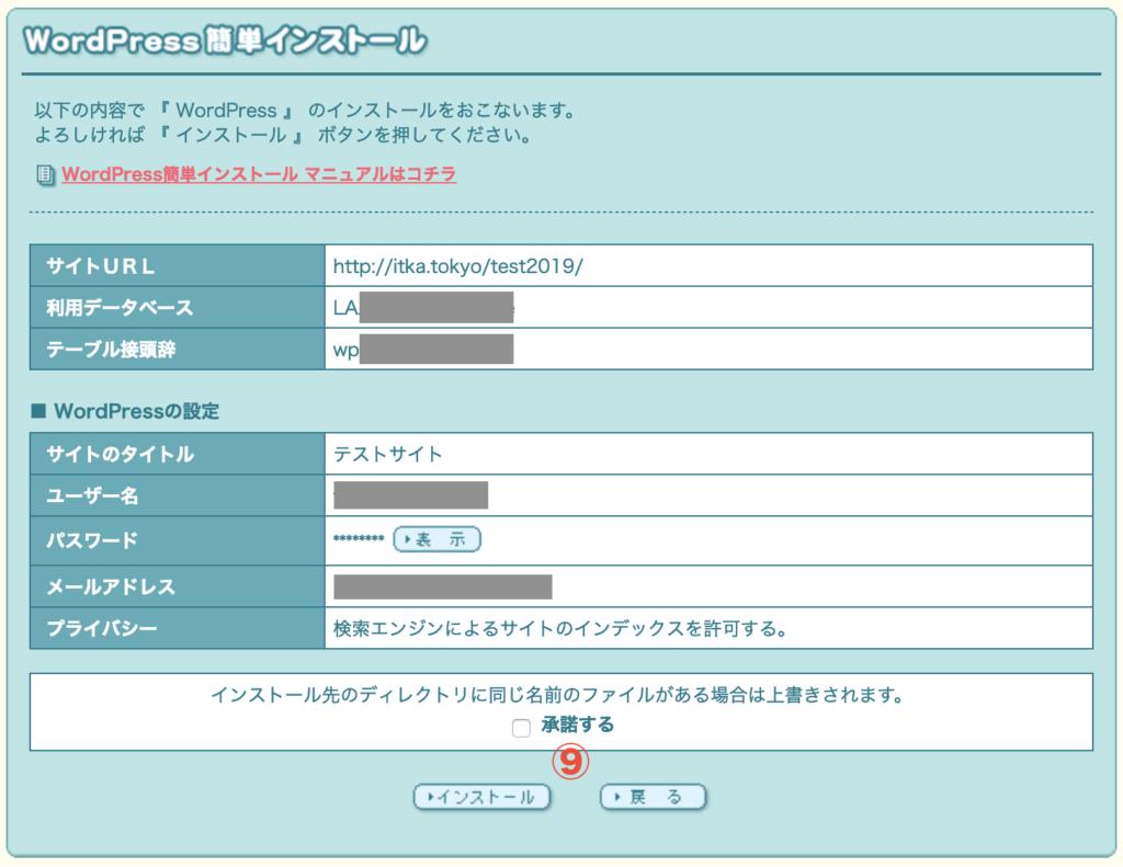 serversetting03