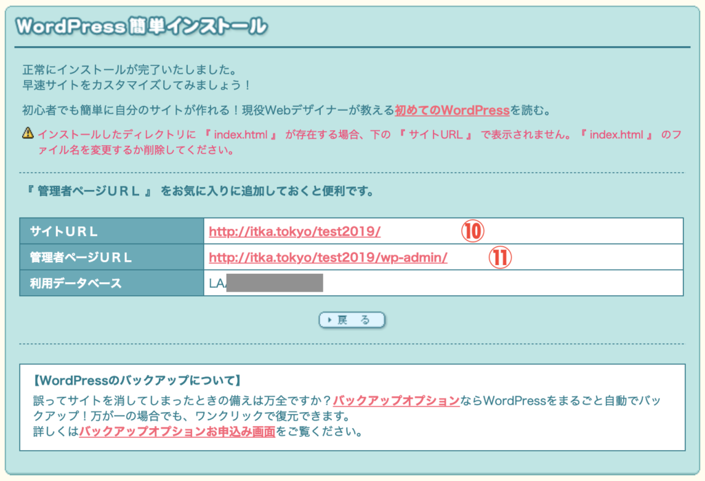 serversetting04