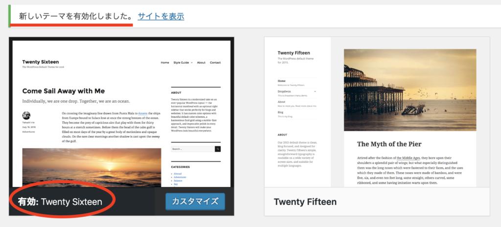 teema_select2