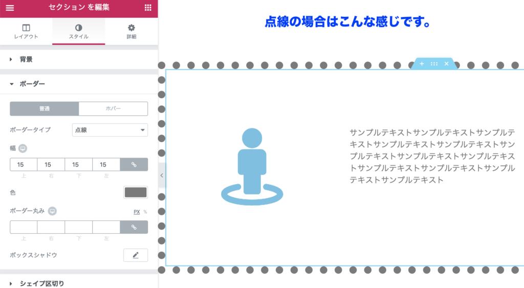 border_type