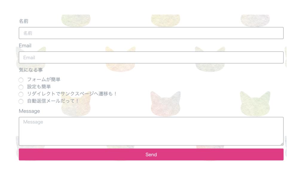 form_widget