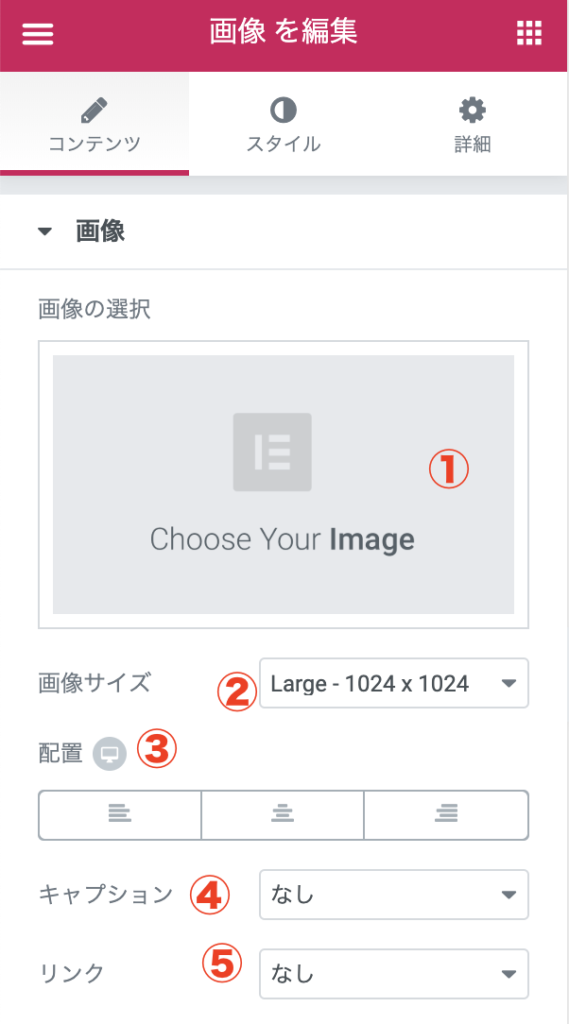 pw_contents