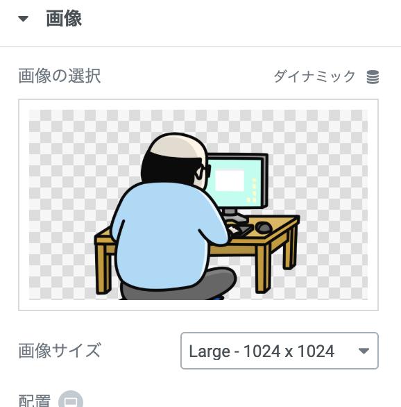 pw_pro