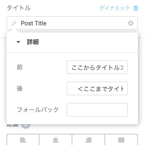 dynamic_setting