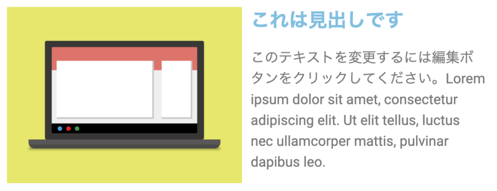 contentsline1