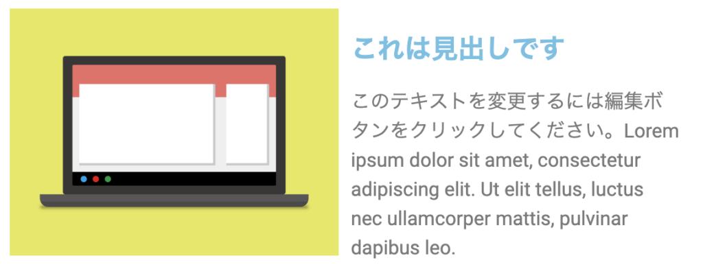 contentsline2