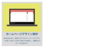 widget_background