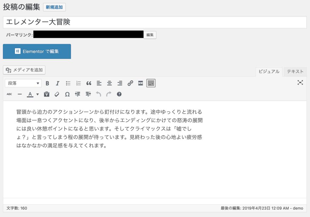 post_screen