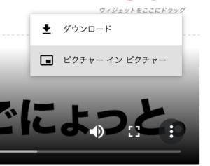 dl_video
