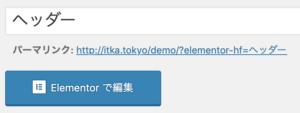 click_elementor