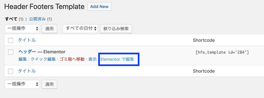 edit_elementor