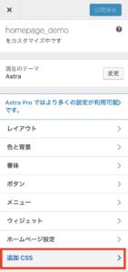 astra_set