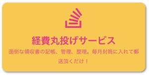 centre_icon
