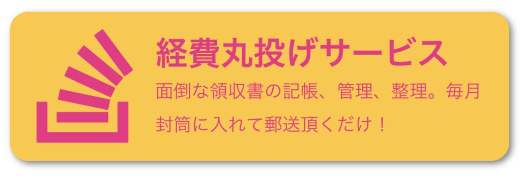 icon_big