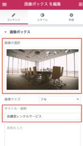 imagebox_content