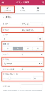 b_contents