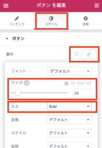 b_style