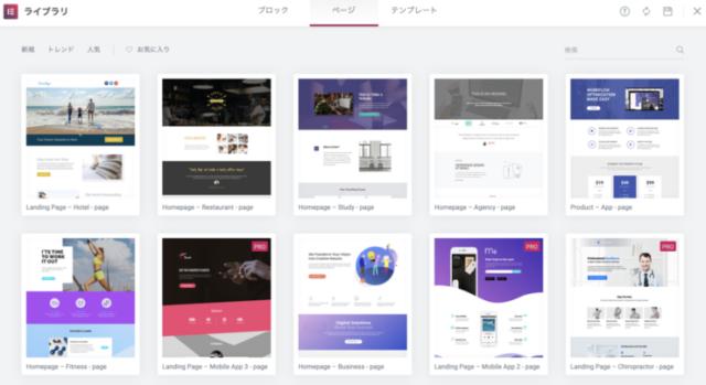 template_menu