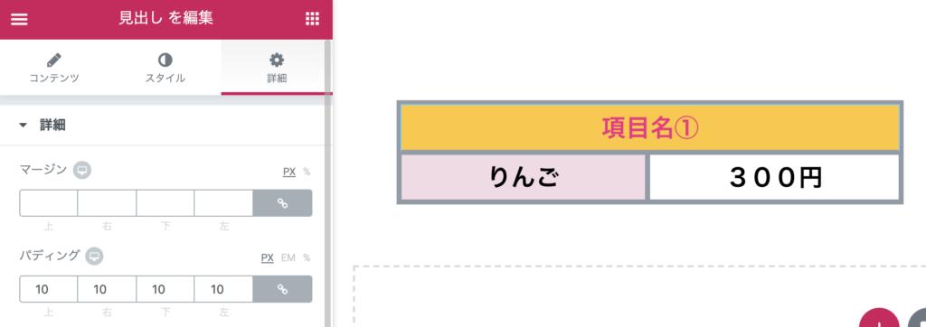 tabledesign_set