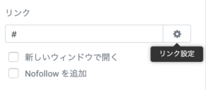 button_link