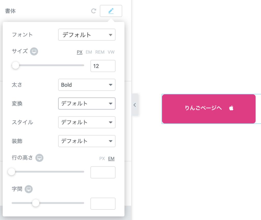 button_font