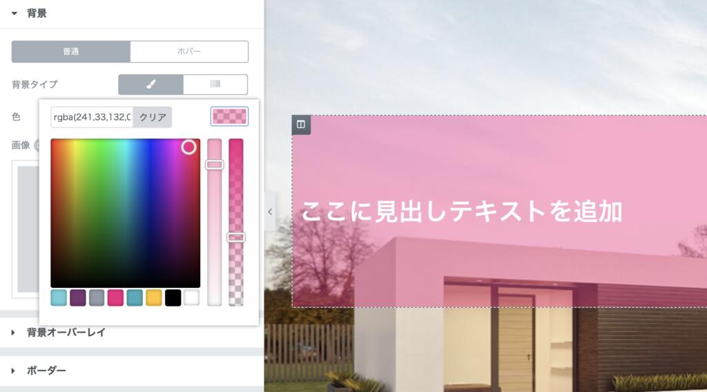 toumeido_haikei