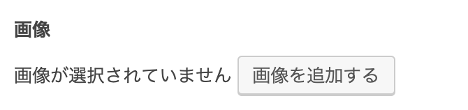 acf_pict