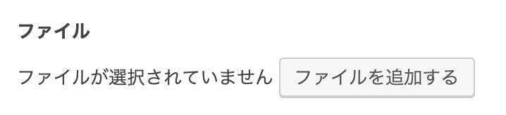 acf_File