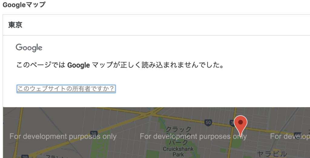 acf_map