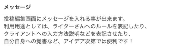 acf_Message