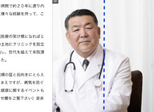 haikei_zure