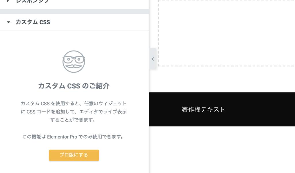 customcss_ng