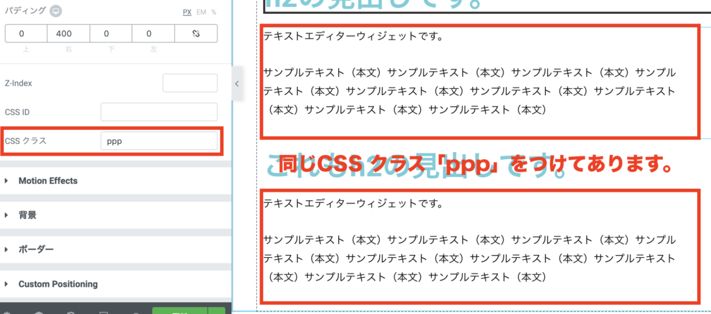 cssclass_demo