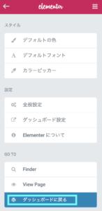 editor_menu_dbback