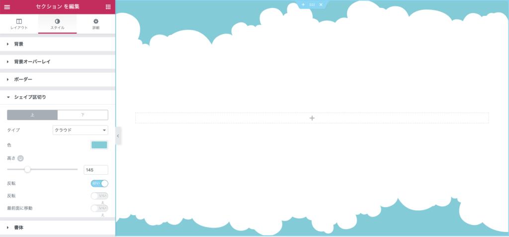 shape_cloud