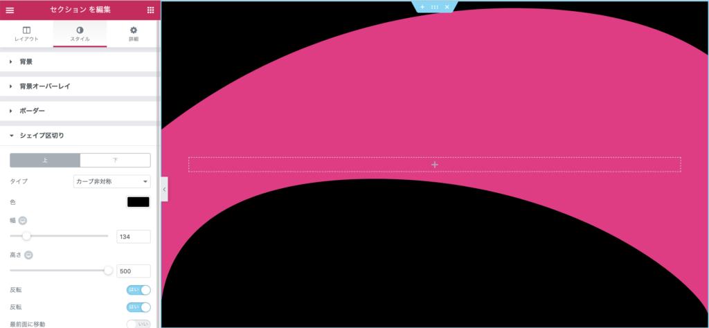 shape_curves2