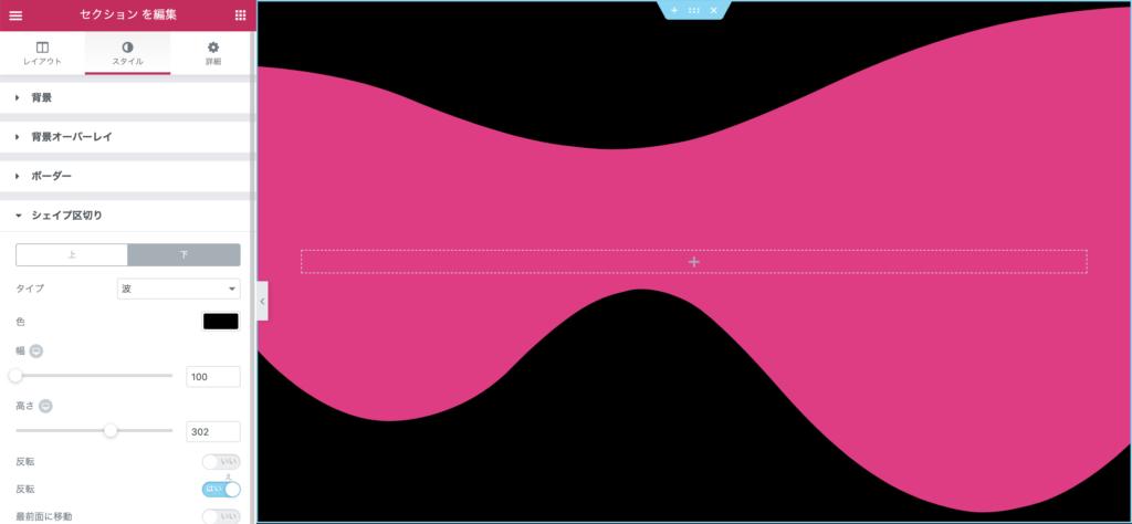 shape_wave
