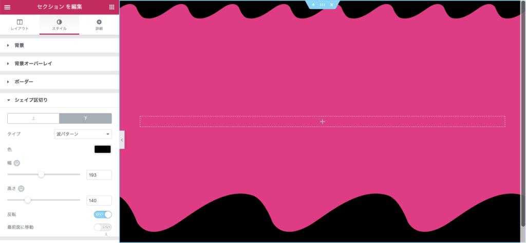 shape_wavepattern