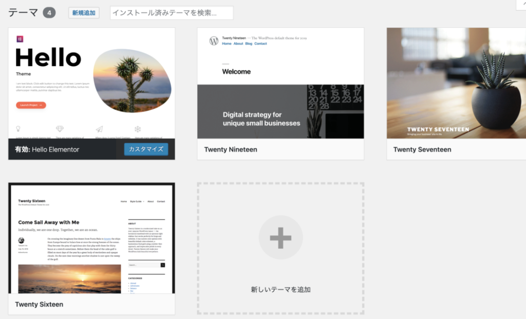 thema_list