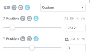 position_custom