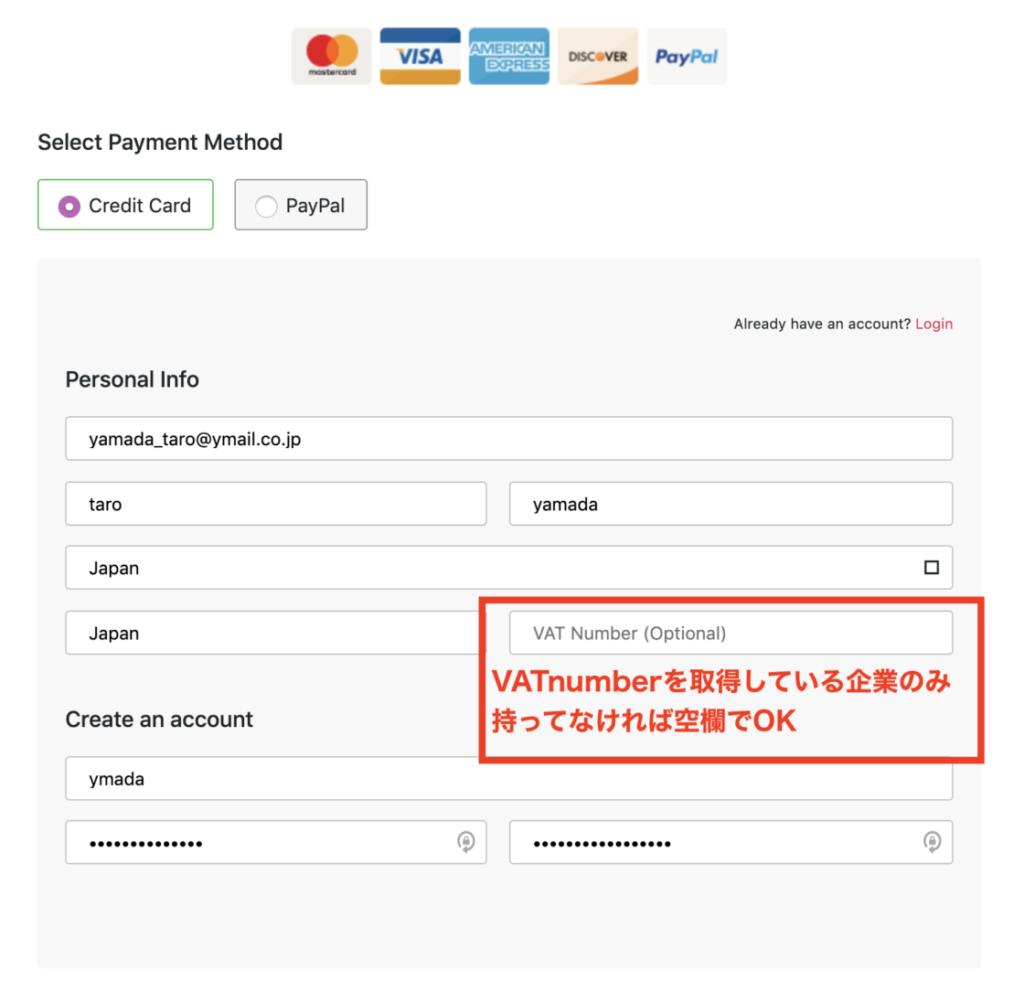 buy_entryform