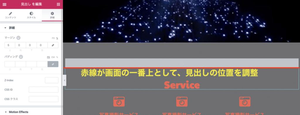 ma_chosetsu